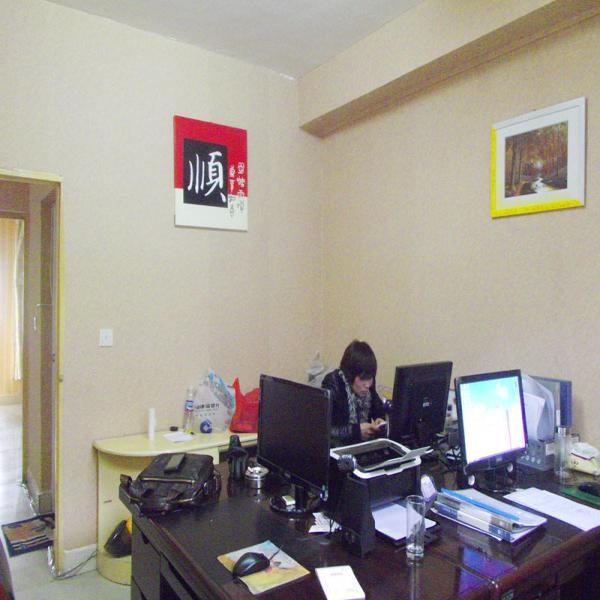 办公室的财务mm; office2003财务通-财务管理系统