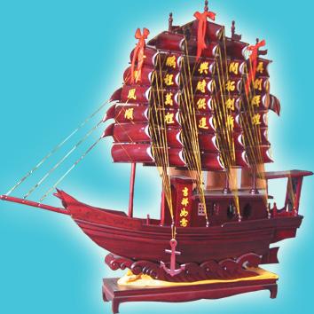 红木船-庆典礼品系列-麒麟阁礼品*水族产品分类