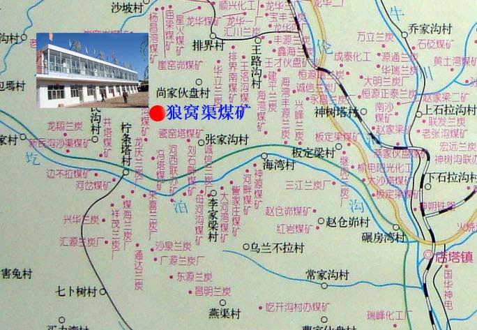 地理位置/电子地图-神木县孙家岔镇狼窝渠煤矿