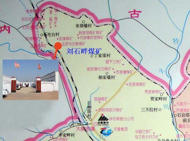 地理位置/电子地图-神木县瓦罗乡刘石畔煤矿