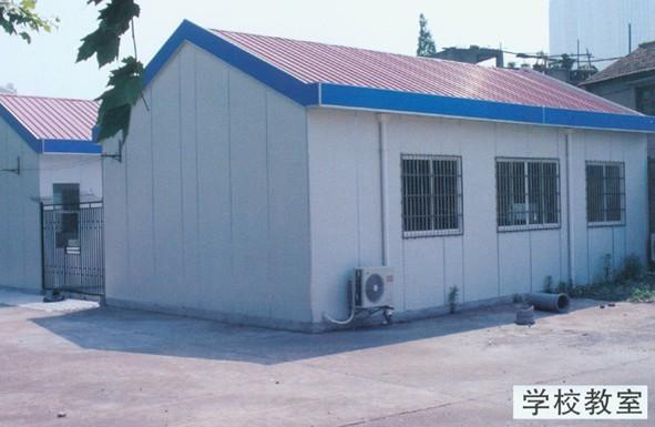 晋中彩钢活动房-太原彩钢钢结构总厂|太原楼房加层