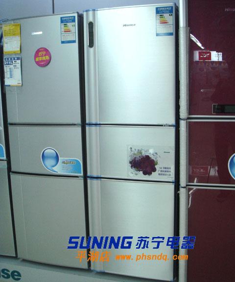 海信冰箱bcd-212tde