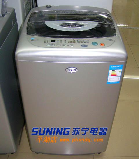 小天鹅洗衣机xqb50-358bcl银-平湖苏宁电器