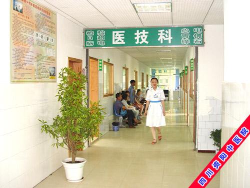 检验科-资阳市中医医院