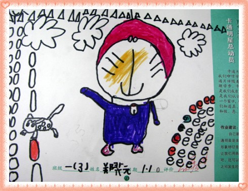 幼师考试主题简笔画