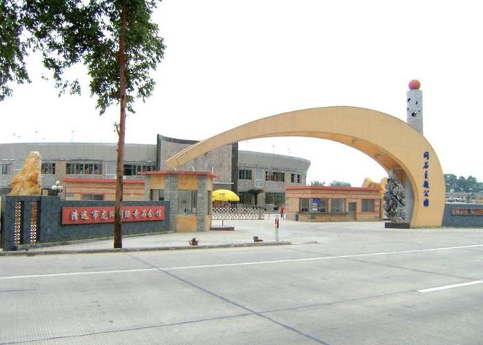 龙湖山庄 清远市自游天下网图片