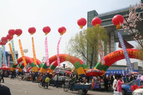 升空气球-舒兰百吉婚庆公司|舒兰庆典|舒兰健一庆典