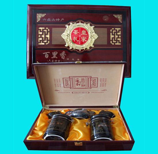 中国味茶礼海报