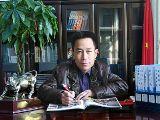 支农排头bing shan西豫龙腐植suan有xian公司