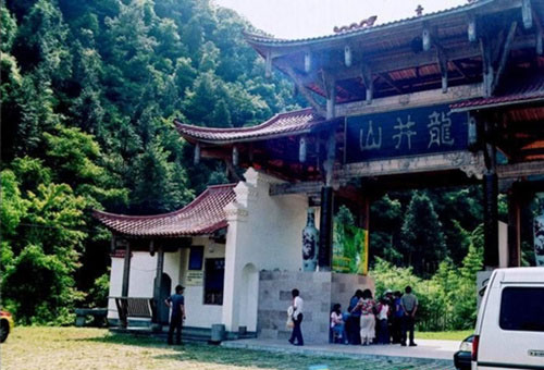 龙井山景区