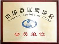 短信代办署理国外互联网协会