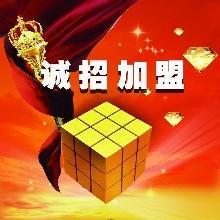 北京短信运营商114短信网诚招代办署理