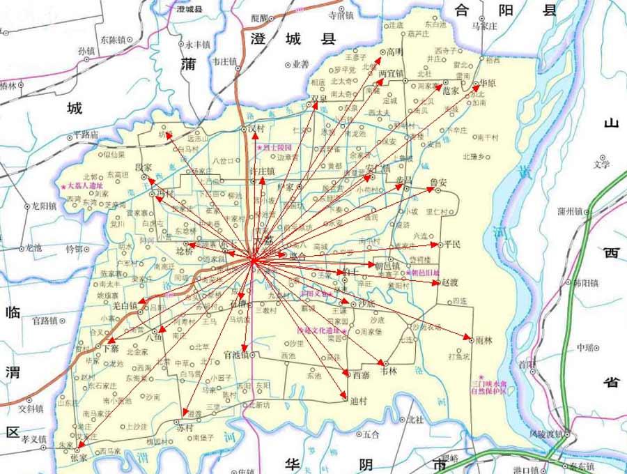 大荔县恒丰电器有限公司销售网络遍及陕西省渭南市大荔县全县