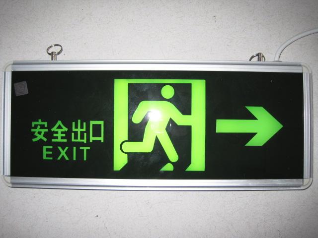 安全出口即各种公共场合的逃生出口。安全出口是人员密集场所的一个重要安全设施,在发生安全事故时.人员密集场所中的所有人员主要通过各个安全出口而迅速逃离事故现场,实施救援的人员也主要通过安全出口进人事故现场营救受困者或者抢救财产。因此保证安全出口畅通是防止发生群死群伤事故的重要措施。而安全出口指示灯是为人员通往安全地带的一种指示灯