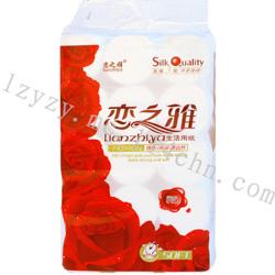 产品编号:LZY-3988