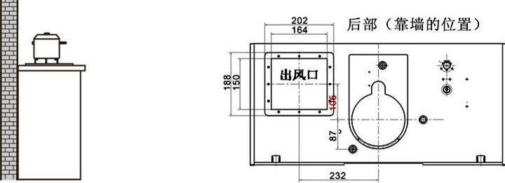 帅康吸油烟机cxw-200-md01