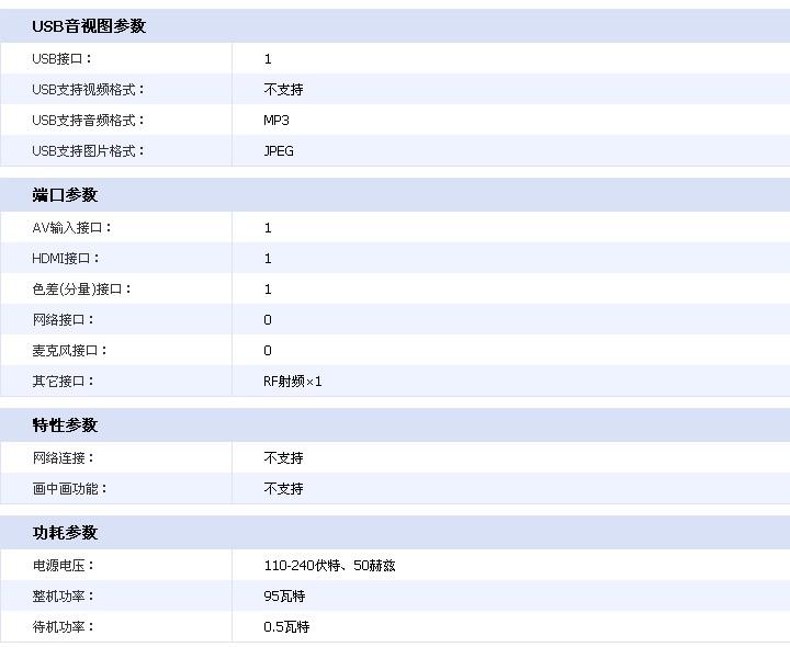 夏普彩电lcd-lx235a46