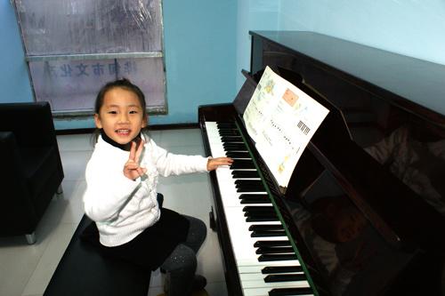 儿童钢琴班-钢琴课程-桦甸市王秋宇音乐教室产品分类