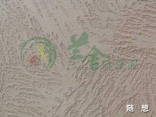 如意- 兰舍硅藻泥 - 桦甸兰舍硅藻泥