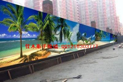 大型外景手绘墙
