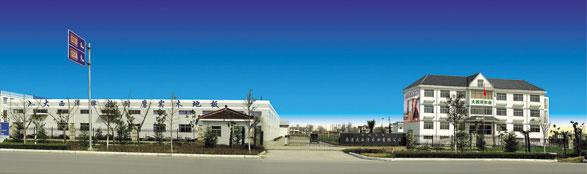 (中外合资)南通大西洋木业有限公司位于江苏省南通市海安县经济开发区