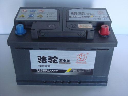 电瓶-汽车蓄电池 芜湖 骆驼蓄电池 皖南地区总代理