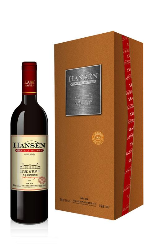有机典藏赤霞珠(酒) - 葡萄酒 - 汉森酒业