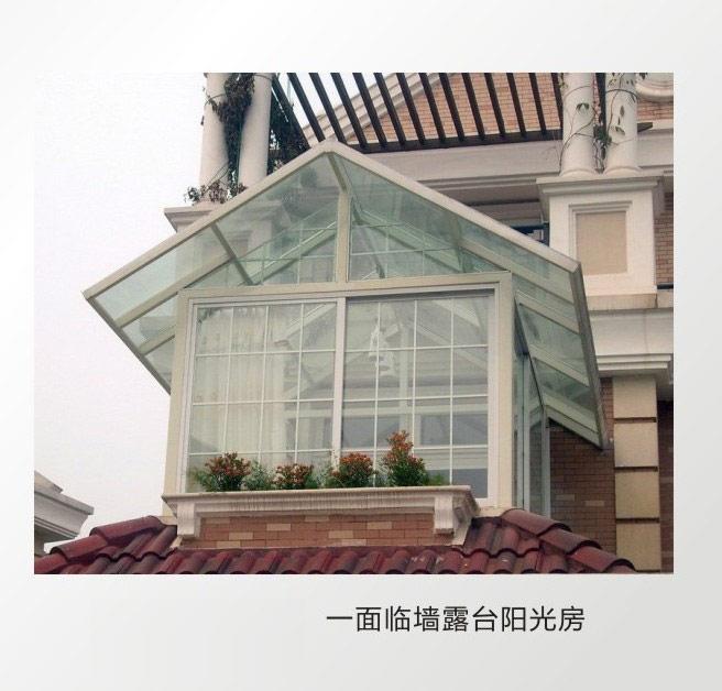阳光房系列003 - 全景晾衣架,移门 , - 新余全景 上海