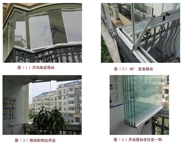 无框阳台窗   玻璃梁    全景无框窗玻璃梁采用外压板组合式结构设计