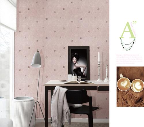 首页 产品展示 蒙德里安-汇明墙布
