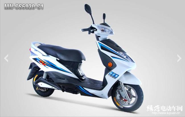 豪华款MN-CS6020-G1