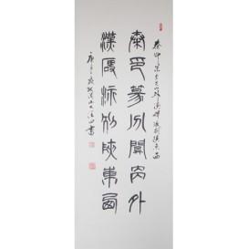 杨润田书法作品6