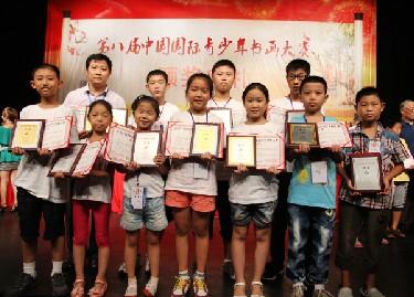 中国青少年津市v津市-美术美食-湖南书画美术济宁少儿少儿图片