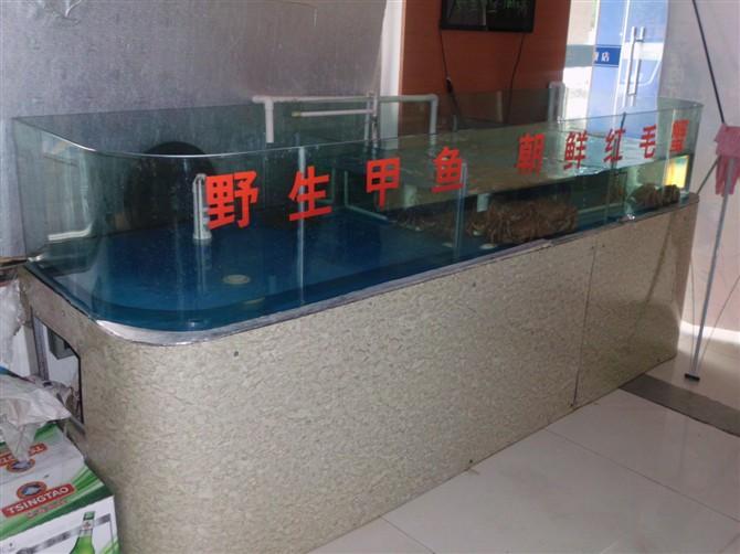 海鲜池 - 海鲜池 - 聊城恒大海鲜池制冷工程安装公司