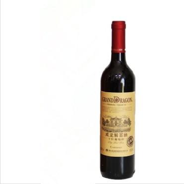 威龙优选解百纳 - 威龙葡萄酒