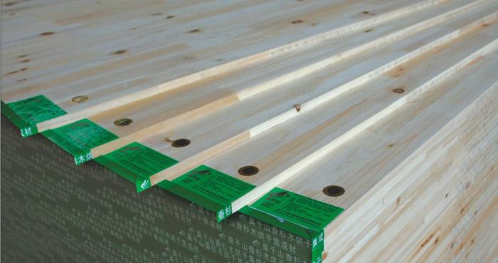 细木工板 香杉木烘干集成材