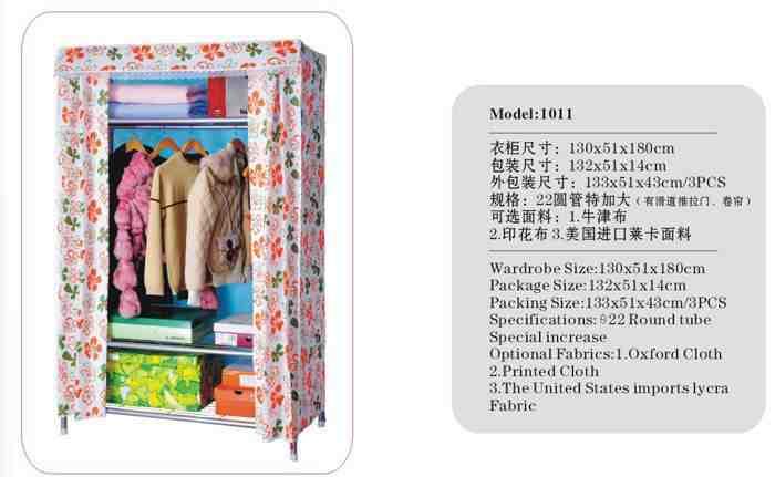 北极星布衣柜 简易衣柜