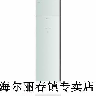 海尔空调kfrd-50lw/01k(xf)-s2