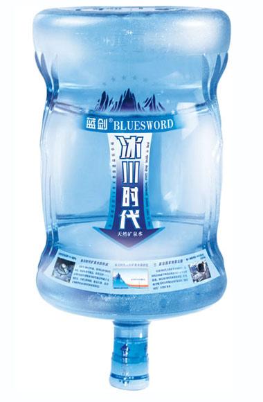 极品冰川-蓝剑桶装水-广安蓝剑水连锁|冰川时代产品