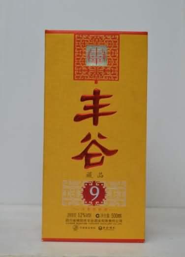 丰谷_中华丰谷藏品9号