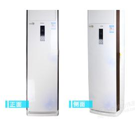 幸福宝定频柜机KFR-50LW/E(50569)AaC-N2