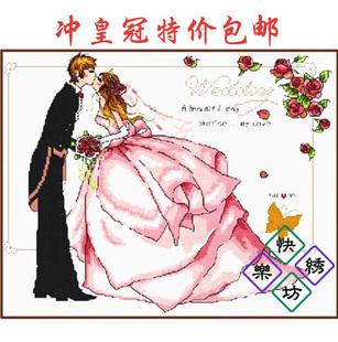 珍宝蒙娜丽莎十字绣/zb-011-11/梦幻婚礼/中格