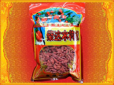 柴达木枸杞(袋装 - 全部产品 - 青海西宁祥草地土特产