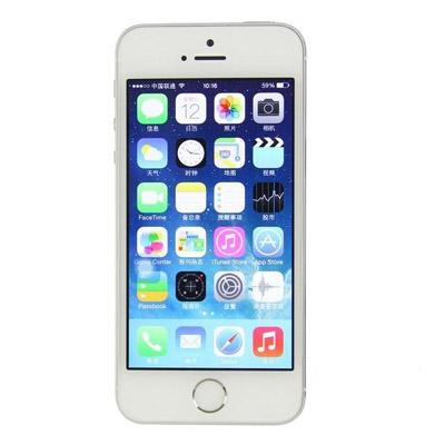 5s(移动4g) - 苹果手机