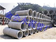金会水泥管_水泥排水管_承插口水泥排水管材料