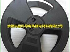 载带盘防静电   增强PS防静电塑料