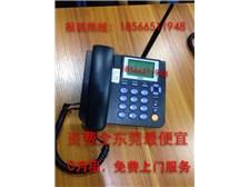 东莞无线固话哪里可以办理|最便宜的联通座机电话