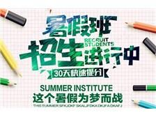 杨浦中小学补习,高三物理补习,高中全科补习