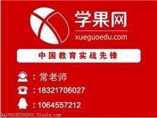 上海市学历教育培训,拥有本科学历,您会拥有不一样的精彩人生