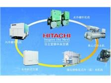 绿烽机电打造一站式的广州日立天花机服务产品及理念